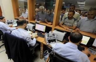 مالية حماس تعلن موعد صرف رواتب التشغيل المؤقت طموح 2