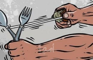 (16) أسيرًا يواصلون إضرابهم المفتوح عن الطعام داخل سجون الاحتلال