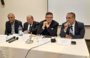 الهيئة العامة لشركة كهرباء القدس تصادق على التقريرين المالي والإداري