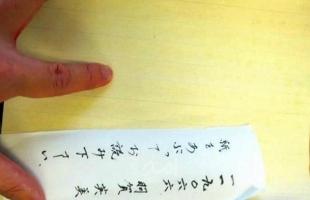 """طالبة يابانية قدمت ورقة امتحان فارغة فحصلت على درجة """"امتياز"""""""