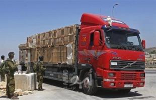 """إسرائيل تهدد بوقف استيراد المنتجات الزراعية الفلسطينية رداً على قرار """"العجول"""""""