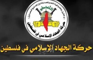 """فصائل تنعى """"عودة"""" وتطالب بهبة شعبية ضد جرائم الاحتلال في القدس والضفة"""