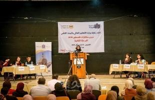 فلسطينيات تختتم المرحلة الثانية من دوري المناظرات بالضفة الغربية