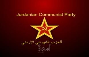 الحزب الشيوعي الأردني يطالب بتوجيه دعوة إلى سوريا لاستعادة عضويتها في الجامعة العربية