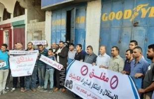 بعد الإضراب...أصحاب محلات بيع الكاوتشوك في غزة يطالبون وزارة المواصلات التدخل لوقف الاحتكار