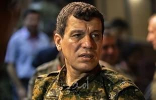 قائد قوات سوريا الديمقراطية: ما يحدث في إدلب جزء من مشروع أردوغان لتدمير المنطقة