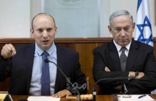 """فضيحة مضافة.. نتنياهو يصف سياسيا إسرائيليا بارزا بـ """"الكلب الصغير"""""""