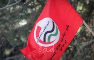حزب الشعب الفلسطيني يعزي الشعب العراقي الشقيق بضحايا حريق مستشفى ابن الخطيب