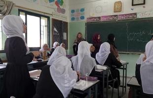 """غزة: مدرسة مريم فرحات تطلق حملة """"ماذا تعرف عن بلدك الأصلية"""""""
