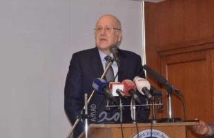 ميقاتي: أنا تحت سقف القضاء والقانون اللبناني..وأطالب الرئيس عون في عدم تسييس القضاء