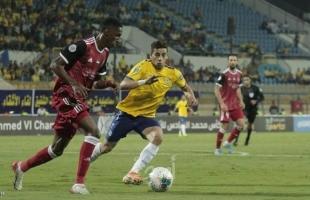الإسماعيلى يهزم الجزيرة الإماراتى في بطولة الأندية العربية