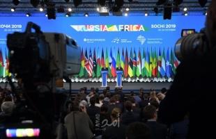 البيان الختامي لقمة روسيا - أفريقيا يؤكد على ضرورة مواجهة الإملاءات السياسية