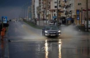 """تطورات المنخفض الجوي والأمطار """"الجمعة"""""""
