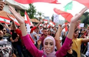 لبنان:  خروج المئات  في مسيرات عبر شوارع العاصمة رفضا لحكومة دياب