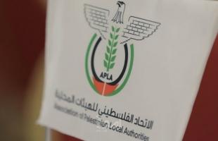 """رام الله: """"اتحاد الهيئات"""" المحلية يشدد على سيادة القانون"""