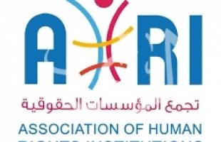 """تجمع """"حرية"""" يدعو لتعزيز قدرة """"الأونروا"""" للاستجابة لاحتياجات اللاجئين الفلسطينيين"""