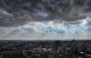 الأرصاد: تفاصيل المنخفض الجوي الذي سيضرب فلسطين الأربعاء