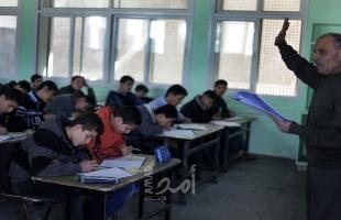"""تنويه من مرور غزة """"للسائقين وأولياء الأمور"""" في اليوم الأول من الفصل الدراسي الثاني"""
