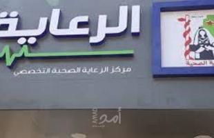 اتحاد لجان الرعاية الصحية يحذر من انهيار القطاع الصحي بغزة في ظل تراجع الدعم