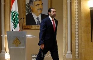 """في التصريح الأول بعد التكليف..الحريري: سنشكل حكومة """"اختصاصيين"""" غير حزبية"""