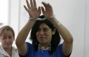 الأسيرة خالدة جرار تبعث رسالة إلى المرأة الفلسطينية