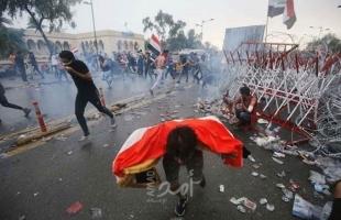 محدث_ العراق: عمليات اختطاف وإصابات وقصف صاروخي  وسط إضراب عام