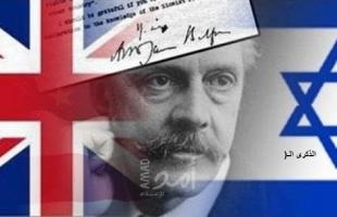 """ردود فلسطينية بذكرى """"إعلان بلفور"""" الـ(102).. ومطالبات من بريطانيا تقديم """"الاعتذار """""""