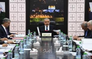 حكومة رام الله تقرر تسديد المستحقات المترتبة لـ 130 هيئة محلية قبل نهاية الشهر الجاري