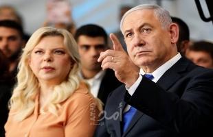 الشرطة الإسرائيلية تفتح تحقيقاً في تهديدات باغتيال نتنياهو