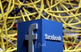 """شركة """"فيسبوك"""" تحذف 3.2 مليار حساب مزيف"""