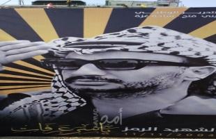 """غزة.. مهرجان حاشد لاحياء الذكرى الخامسة عشر لاستشهاد الزعيم """"أبو عمار"""" - صور"""