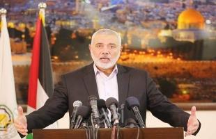 في تعميم خاص ... هنية طالب أعضاء حماس التزام التعليمات الصادرة عن قيادة الحركة