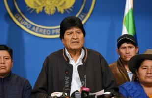بوليفيا تلاحق رئيسها السابق أمام الجنائية الدولية لارتكابه جرائم ضد الإنسانية