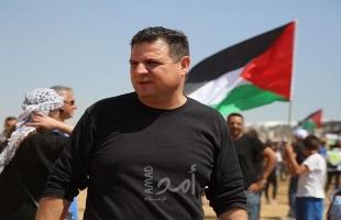 قناة عبرية تتهم أيمن عودة بتلقي تمويل من السلطة الفلسطينية