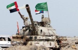 محدث_ التحالف بقيادة السعودية يعلن وقف إطلاق النار في اليمن