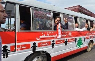 """ثورة لبنان في شهرها الأول.. إنجازات هامة وإحصائية """"سرية"""" أجرتها السلطة وبري قلق!"""