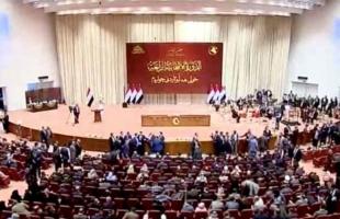 """""""النواب العراقي"""" يطالب بموقف عربي إسلامي حازم إزاء """"صفقة ترامب"""""""