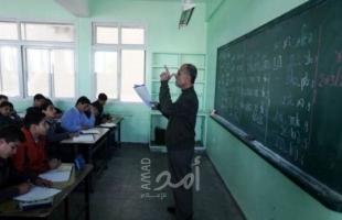الاتحاد العام للمعلمين يرفض قرار تعليم غزة بعودة الدراسة السبت المقبل