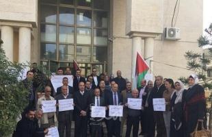 """بيت لحم: وقفة تضامنية استنكاراً لإغلاق """"تربية القدس"""""""