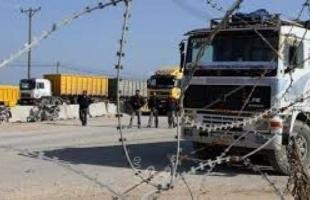 وادي: لم نشعر بأي تسهيلات إسرائيلية لقطاع غزة