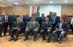 تونس: نقابة المحامين توقع مذكرة تفاهم لانشاء معهد تدريب المحامين بفلسطين