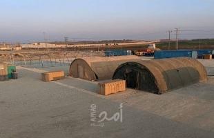 """""""يديعوت"""": تسريع بناء المستشفى الأمريكي في غزة بسبب الكورونا"""