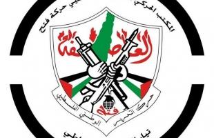 """""""مكتب صحفيي ساحة غزة"""" يدين صرف """"الأونروا"""" للعاملين في إذاعة فرسان الإرادة"""