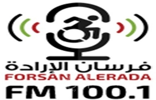 """الصحفي مسلم يستنكر قرار إدارة الأونروا فصل صحفيين من إذاعة """"فرسان الإرادة"""""""