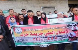 """غزة: """"فدا"""" ينظم وقفة تضامنية مع الأسرى في سجون الاحتلال الإسرائيلي"""