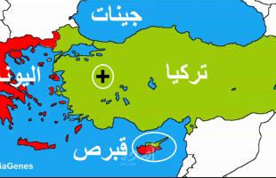 """تحرك قبرصي حاسم لمواجهة ترسيم الحدود التركية في """"البحر المتوسط"""""""