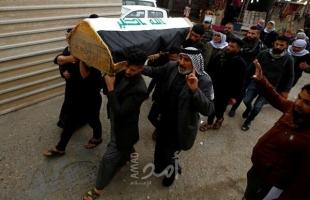 العراق ينعي قتلاه وتعطيل للدراسة ووزير  يحمل المسؤولية لأجهزة الأمن