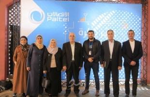 بالصور.. افتتاح معرض مرايا فلسطينية (12) على أرض غزة
