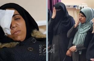 """حملة تضامنية مع الجريحة """"مي أبو رويضة"""" التي فقدت عينها برصاص قوات الاحتلال شرق البريج"""