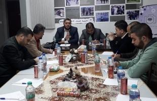 غزة: استعدادات لحفل إعلان جوائز مهرجان العودة الدولي للأفلام